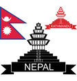 Nepal vector image vector image