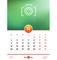 Wall Calendar Template for 2017 Year December vector image vector image