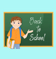 cute boy back to school isolated cartoon vector image