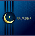 eid mubarak festival greeting with golden moon vector image vector image