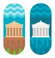 Flat design Parthenon vector image
