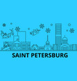 russia saint petersburg city winter holidays vector image vector image