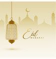 Awesome eid festival card with hanging lamp