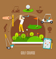 golf course composition vector image vector image