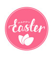 handwritten lettering of happy easter on white vector image