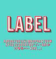 label vintage 3d lettering vector image