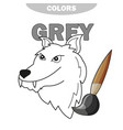 learn the color gray - wolf - coloring book vector image vector image