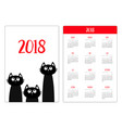 pocket calendar 2018 year week starts sunday vector image