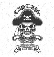 skull t-shirt print with pirate captain hat guns vector image
