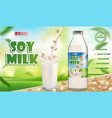 soy milk bottle and glass with splash isolated on vector image