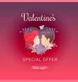 valentines special offer banner vector image vector image