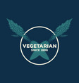 vegetarian logo design template vector image