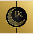 creative eid moon decorative golden design vector image vector image