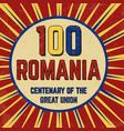 100 romania centenary great union vintage vector image vector image