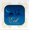 beautiful decorative eid mubarak background vector image vector image
