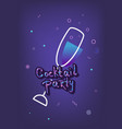 cocktail party template vector image
