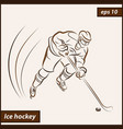 shows a hockey player vector image vector image