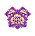 soulless skulls vector image vector image