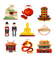 traditional chinese cultural objects vector image vector image