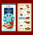 turkish cuisine restaurant menu template design vector image vector image