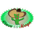banner for a cinco de mayo with a cheerful cactus vector image vector image