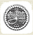 bicycle monochrome sprocket custom vector image vector image