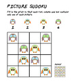 Childrens sudoku puzzle with cute owls for vector image