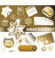 Christmas discount tickets vector image