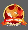 farm fresh chicken banner vector image