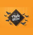 halloween 11 vector image vector image