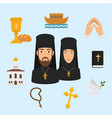 orthodox christianity religion symbols vector image