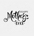 stylish black and white mothers day card design vector image vector image
