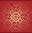 chinese new year greeting card year background vector image vector image