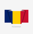 flag of romania flat icon waving flag with vector image