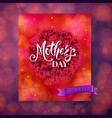 mothers day card template with fuzzy ball vector image