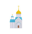 orthodox church building religious temple vector image vector image