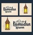 set horizontal vertical square posters ramadan vector image vector image