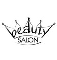 beauty salon silhouette crown vector image vector image