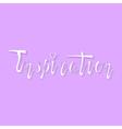 Hand written retro lettering Inspiration vector image vector image