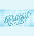 happy oktoberfest poster beer festival decoration vector image vector image