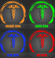 medicine icon Fashionable modern style In the vector image vector image