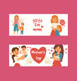 mother and kids for banners vector image vector image