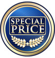 special price icon vector image vector image