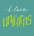 unique hand-drawn lettering about unicorns vector image vector image