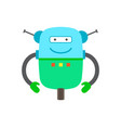 artificial creature with smile vector image vector image
