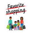 Favorite family shopping process icon on white