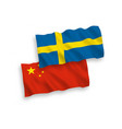 flags sweden and china on a white background vector image