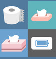 tissue icons set vector image vector image