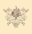 wine list with curlicues angels and grapes vector image