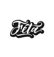 feta organic food calligraphy vintage vector image vector image
